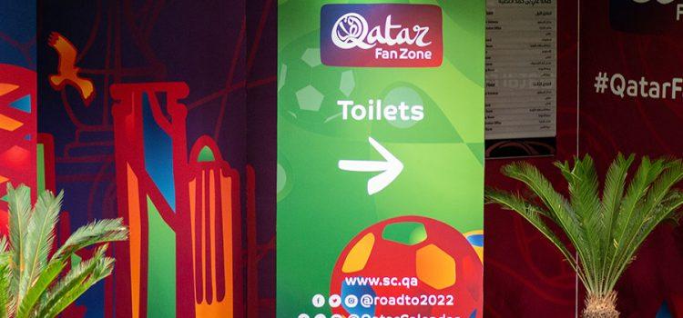 FIFA World Cup Russia™ – Fanzone in Qatar