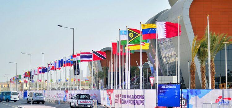 AIBA World Boxing Championships 2015