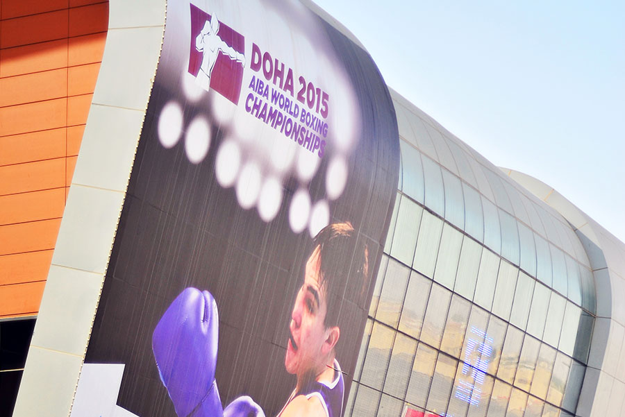 AIBA World Boxing Championships 2015